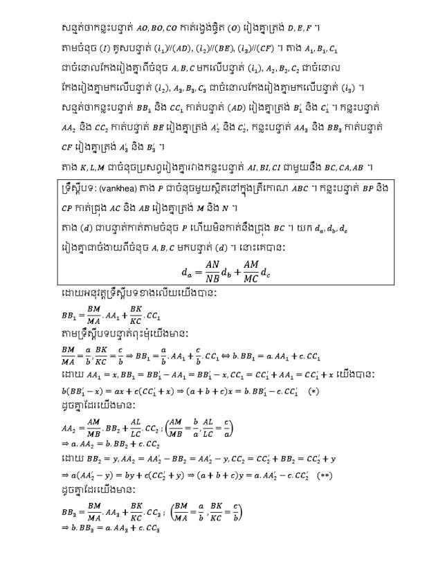 vankhea problem_0002