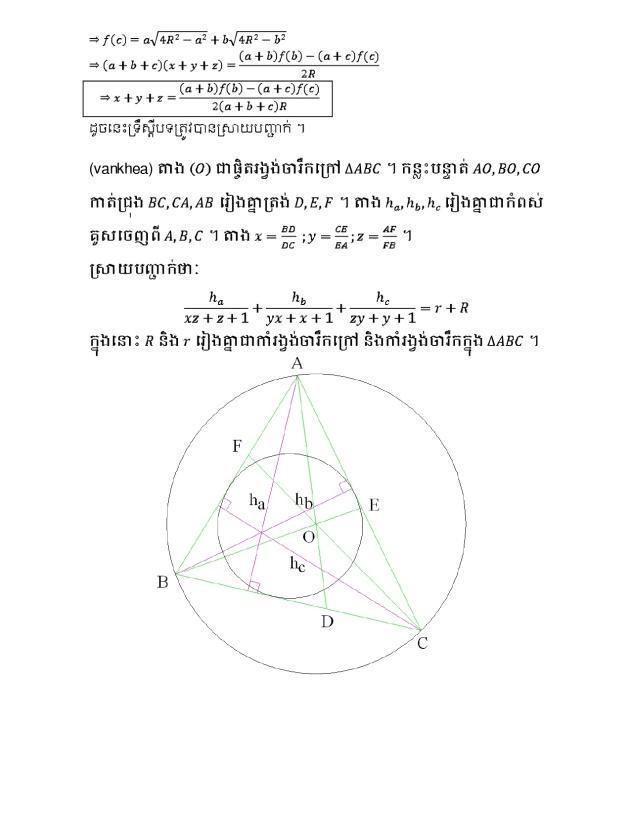 vankhea problem_0004