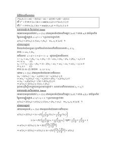 ddd_Page_1