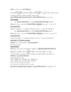 ddd_Page_2