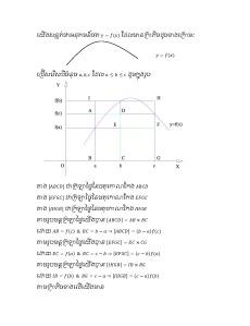 បំរើបំរាស់វិសមភាព_Page_2