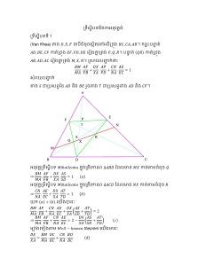 van khea theorem 2015_Page_1