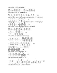van khea theorem 2015_Page_2