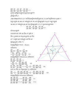 van khea theorem 2015_Page_3