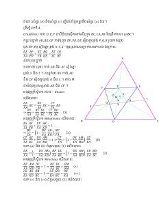 van khea theorem 2015_Page_6