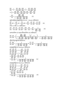 van khea theorem 2015_Page_7